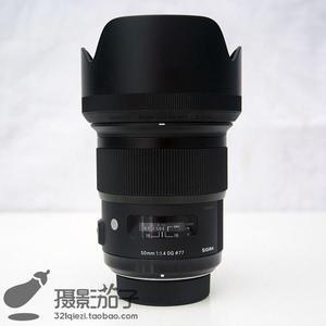 98新 适马50mmF1.4DG HSM ART(尼康口)#6534 支持高价回收置换]