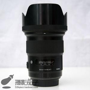 9成新适马50mmf/1.4DG HSM(A)佳能口#3028 [支持高价回收置换]
