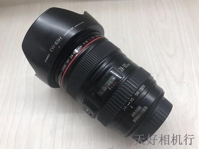 《天津天好》相机行 97新 佳能 24-105/4L IS USM 镜头