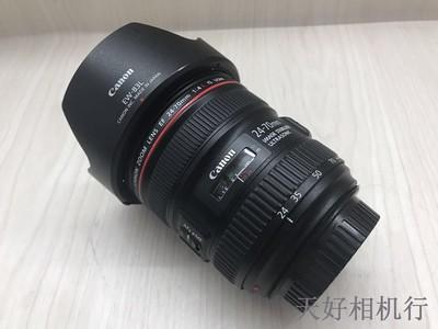 《天津天好》相机行 99新 佳能 24-70/4 IS USM 镜头