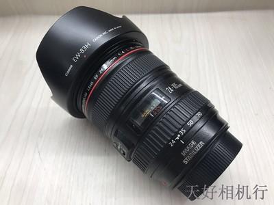 《天津天好》相机行 97新 佳能 24-105/4L 镜头