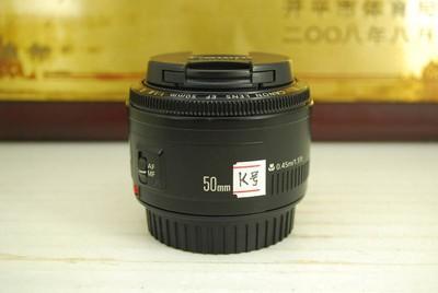 佳能 50mm F1.8 II 小痰盂 单反镜头 大光圈定焦人像 标头 正品