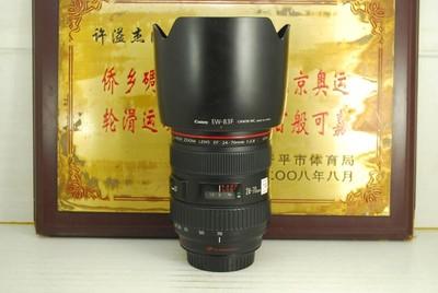 佳能 24-70 F2.8L USM 单反镜头 恒圈全幅红圈大三元之一专业镜皇