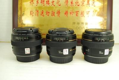 佳能 50mm F1.4 USM 单反镜头 大光圈定焦 专业人像标头