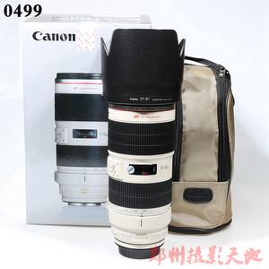 佳能 EF 70-200mm f/2.8L IS II USM 二代防抖镜头 小白兔 0499