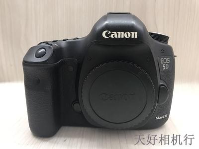 《天津天好》相机行 95新 佳能5D3 机身