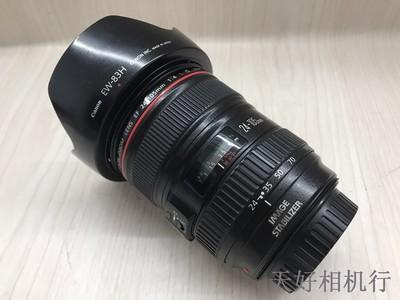 《天津天好》相机行 97新 佳能24-105/4L IS USM 镜头