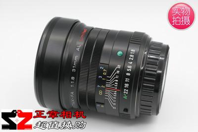 宾得 FA 31mm f/1.8 AL Limited 全画幅单反广角定焦镜头