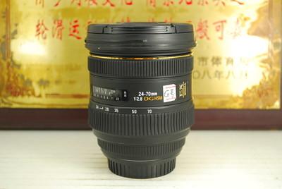 佳能口 适马 24-70 F2.8 HSM 三代 单反镜头 全幅恒圈 挂机