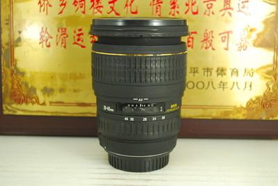 佳能口 适马 20-40 F2.8 DG 全画幅超广角 单反镜头 恒圈