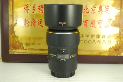 97新 佳能口 腾龙 90mm F2.8 Macro 172E 微距 单反镜头 定焦
