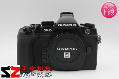 Olympus/奥林巴斯 OM-D E-M1 微单数码相机一代单机身二手原装