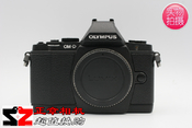 Olympus/奥林巴斯 E-M5 em5  微单相机 黑色 E-M5 98新