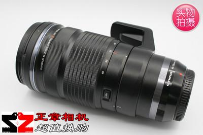 OLYMPUS/奥林巴斯 40-150mm/f2.8 PRO微单相机长焦远摄大光圈镜头