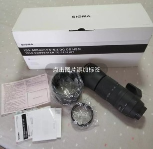 适马 150-600mm f/5-6.3 DG OS HSM Contemporary佳能口