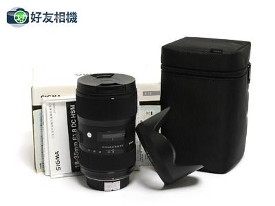 适马 18-35mm F/1.8 DC HSM Art 广角镜头013 尼康口 *98新连盒*