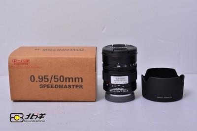 中一SPEEDMASTER 50mm f/0.95(索尼E口)(BH09100002)
