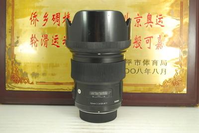90新 尼康口 适马 50mm F1.4 Art HSM 镜头 专业定焦人像黑科技