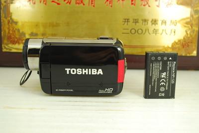 95新 东芝 Camileo H30 数码摄像机 DV录像机 1000万像素 触摸屏