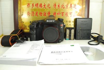 97新 索尼 a77 单电 SLT-A77 单反数码相机 2430万像素