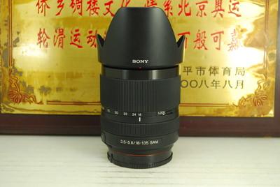 97新 索尼 18-135 F3.5-5.6 SAM 单反镜头 标配广角中焦挂机