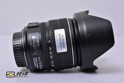 97新 佳能 EF-S 15-85mm f/3.5-5.6 IS USM (BH09200003)