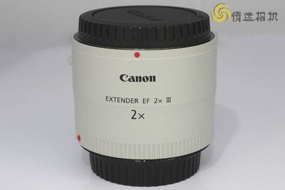 佳能 EXTENDER EF 2X Ⅲ增距镜(NO:2882)*