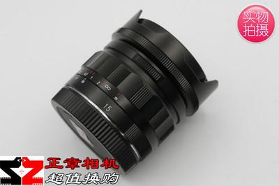 福伦达VM 15/4.5 三代 15mm F4.5E口 超广角 全画幅  15 4.5