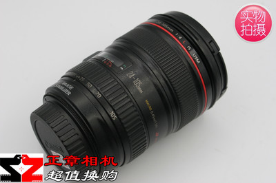 佳能 EF 24-105mm f4 L IS 红圈镜头 24-105/4 24-105