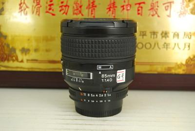 尼康 85mm F1.4D 单反镜头 专业人像王 超大光圈 定焦牛头
