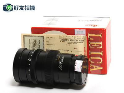 徕卡/Leica Summicron M 90mm F/2 镜头 黑色 加产
