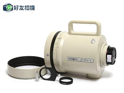 美能达/Minolta RF 800mm F/8 折反镜頭 白色版本