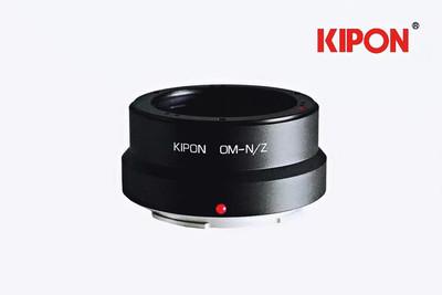 KIPON 奥林巴斯OM镜头转接尼康的全画幅微单 OM-N/Z