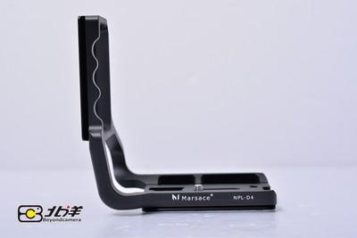 97新 马小路 1DX快装板 (BH10200001)