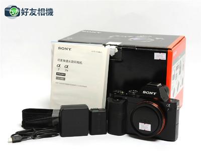 Sony/索尼 IL CE-7 A7单机 全幅微单数码相机 高清旅游*98新连盒*