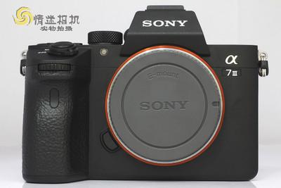 【全画幅微单数码相机】索尼A7M3(NO:6537)*