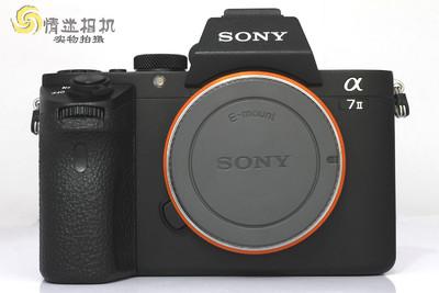 【全画幅微单数码相机】索尼A7M2(NO:3995)*