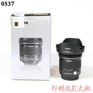 佳能 EF-S 10-18mm f/4.5-5.6 IS STM 单反镜头 0537