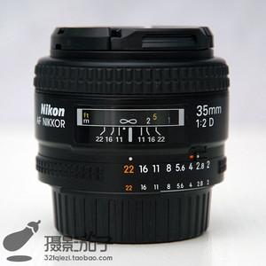 98新 尼康 AF 35mm f/2D #5351[支持高价回收置换]
