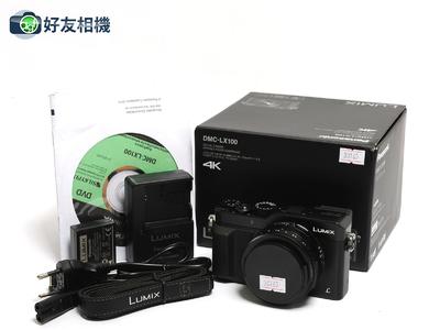 松下 DMC-LX100 数码4K高清长焦大光圈自拍美容相机 *99新连盒*