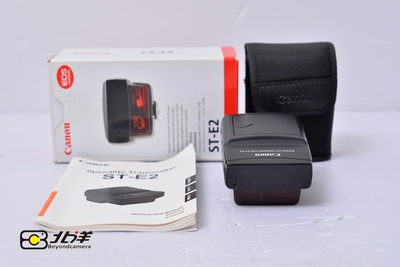 96新 佳能 ST-E2 引闪器 带包装(BH10260003)