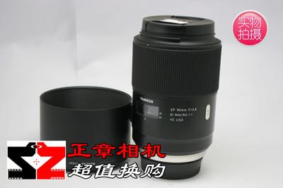 腾龙SP AF90mm/f2.8 MACRO F017 USD 尼康口二手微距镜头90 2.8