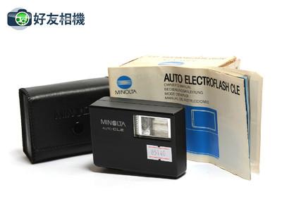 美能达/Minolta Auto Electroflash CLE 用闪光灯 *90新连盒*