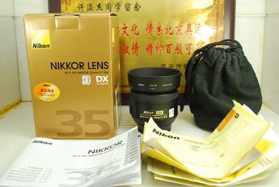 98新 尼康 35mm F1.8G DX 单反镜头 大光圈定焦 非全幅 人像 代卖