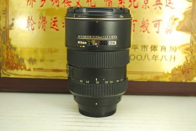 尼康 17-55 F2.8G 镜皇 单反镜头 成像极好 半幅24-70/2.8