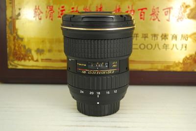 尼康口 图丽 12-24 F4 II PRO 超广角 二代 单反镜头 半幅 恒圈
