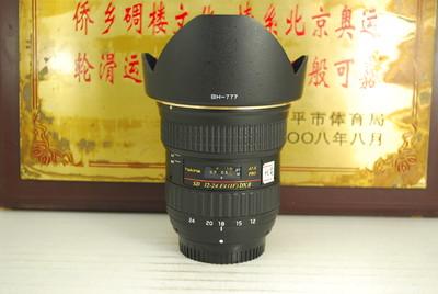 97新 尼康口 图丽 12-24 F4 II PRO 超广角 二代 单反镜头 代卖