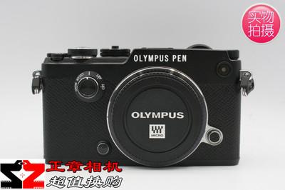 Olympus/奥林巴斯PEN F 奥林巴斯penf pen f旁轴微单相机 99新