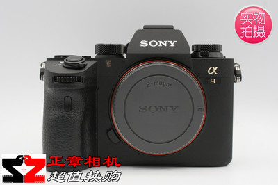 SONY/索尼 ILCE-9 全画幅旗舰微单相机 A9 二手微单 ILCE-9