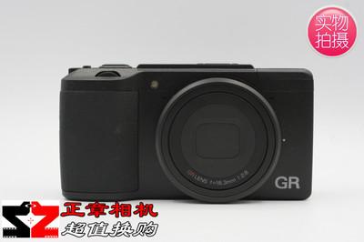 99新 Ricoh/理光 GR II 二代便携旅游日常卡片机 数码相机微单